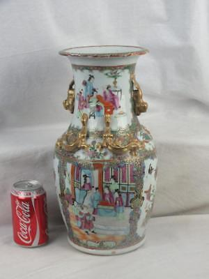 "14"" 19Th C Chinese Porcelain Canton Famille Rose Figures Vase - 2"
