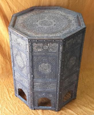 Antique Islamic Koran Table Quran Mamluk coffe Copper Pierced Brass Inlay silver