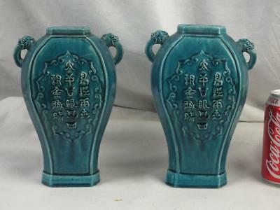 Good Pair 18Th / 19Th C Chinese Monochrome Turquoise Moulded Calligraphy Vases