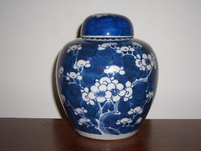 A Chinese Porcelain Blue & White Prunus Jar & Lid, 4-Character Mark, 20Th C.
