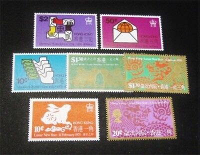 nystamps British Hong Kong Stamp # 299//313 Mint OG NH $28