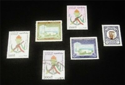 nystamps British Kuwait Stamp # 726//1104 Used $30