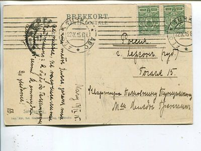 Finland 2x2kop Russia stamps on post card to Russia, Turku 1915