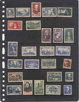 oldhal-France/1950s era/Lot of Mint Stamps