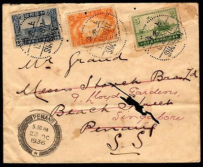 China 1936 Cover Shanghai to Penang Re-directed to Singapore