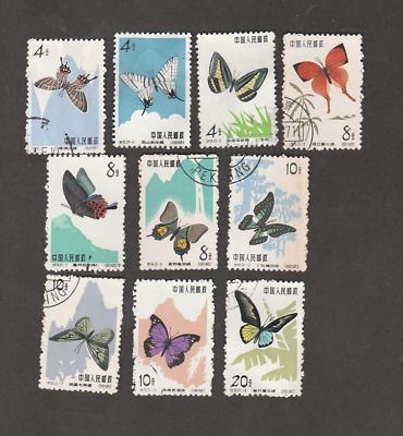 China 1963 Butterflies 10 Used Stamps
