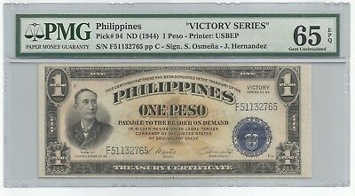 Philippines Peso ND(1944) P#94 Banknote PMG 65 EPQ - Gem Uncirculated