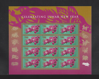 5340 Lunar New Year of the Boar Forever Sheet of 12