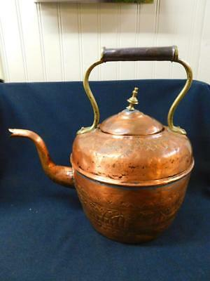 Antique COPPER & Brass LARGE TEA KETTLE POT Embossed Hand Hammered  Germany