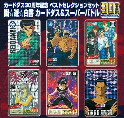 Carddass 30th Anniversary Best Selection Set Yu Yu Hakusho Super Battle Japanese