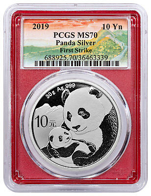 2019 China 30 g Silver Panda ¥10 PCGS MS70 FS Red Core Great Wall Label SKU56684