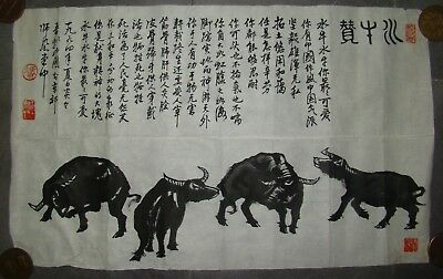 Vintage Asian Japanese Chinese Woodblock Print Silk Rice Paper Style