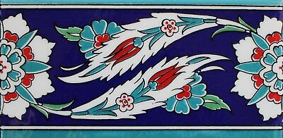 "4""x8"" (10cmx20cm) Turkish Iznik Tulip & Daisy Pattern Ceramic Tile Border"