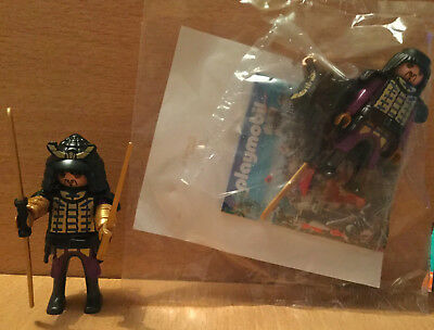 Figurine Playmo Playmobil Exclusif Quick  : Le Guerrier Samourai Violet