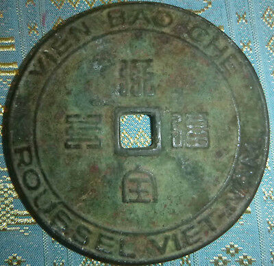 OPIUM WEIGHT - LABORATOIRES ROUSSEL - 1930's FRENCH INDOCHINA - COIN - Vietnam x