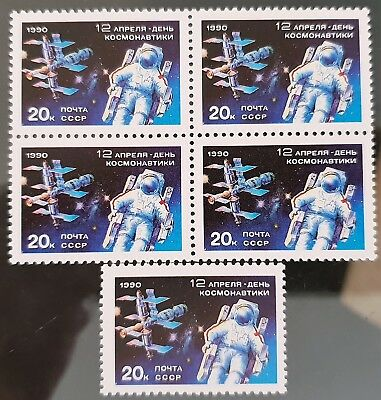 Russia USSR 1990 Sc # 5883 Mir Station Block of 4 and Single Mint MNH Stamps
