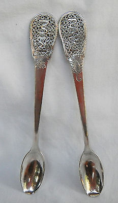 Pair of Antique Middle Eastern Silver Wedding Spoon - Antique Silver Spoons