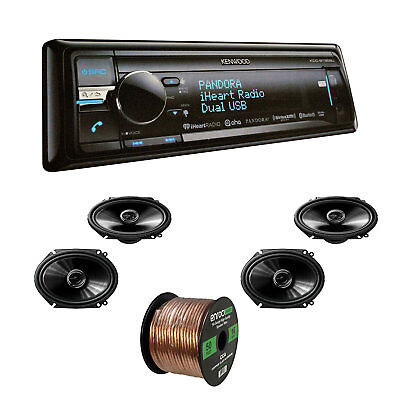 CD Player Bluetooth Stereo Receiver With Pioneer 250W Coaxial Speakers & Wire