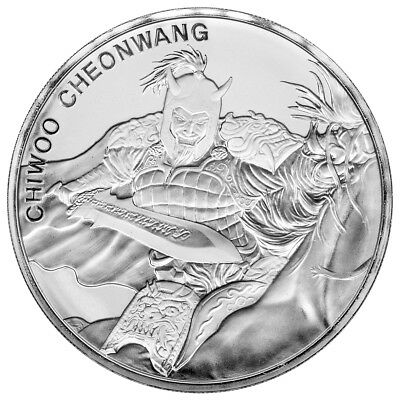 2018 South Korea Chiwoo Cheonwang Incuse 2 oz Silver Medal GEM BU SKU56702