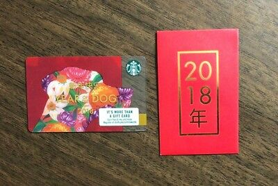 """Starbucks Gift Card 2017-18 """"Year of the Dog"""" LOT Red Envelope Chinese New No $"""