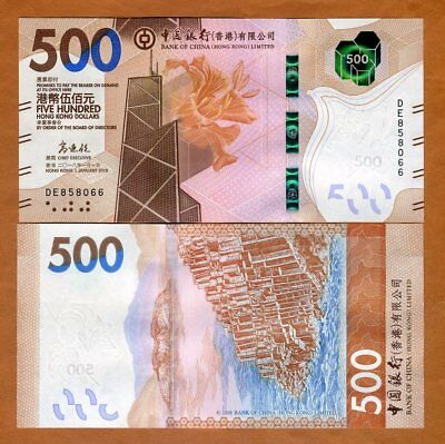 Hong Kong, $500, 2018, BOC, P-New, UNC > Redesigned, New family of notes