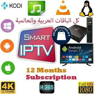 Iptv Subscription 12 month Smart tv M3U Android Box MAG 1Year All World Package