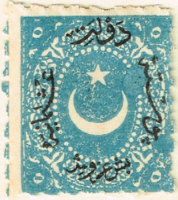 Ottoman Empire Crescent & Star Symbols of Turkish Caliphate old stamp 1870 MLH