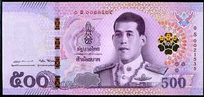 Thailand 500 Baht 2017 UNC /> Commemorative ND P-New