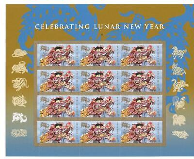 Us Scott 4623 Pane Of 12 Lunar New Year Stamps Forever  Mnh