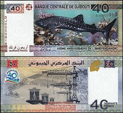 Djibouti 40 Francs 2017 , Unc , Shark , 40'th Aniv. Independence Comm., AD P-New