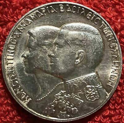 Greece KM 87 - 30 Drachmai 1964 Constantine II Royal Marriage - UNC [3/221]
