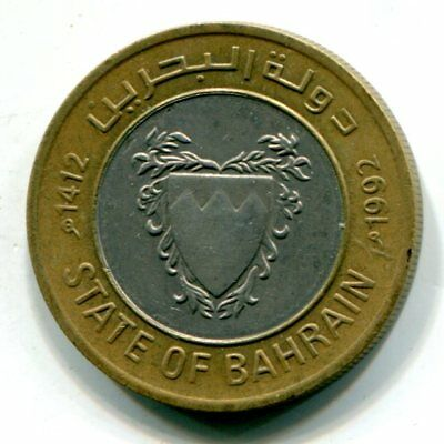 Bahrain 1992 100 Fils Bimetallic KM#20 Circulated