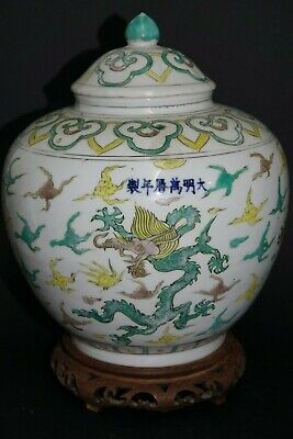 Very Beautiful Large Chinese Jar & Cover With Character Marks 5 Claw Dragon Rare