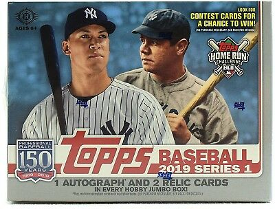 2019 Topps Series 1 Baseball Hobby Jumbo Sealed Box + 2 Silver Packs - In Stock!