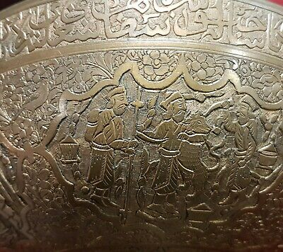 Large Antique Persian Islamic Bronze Copper Bowl With Calligraphy