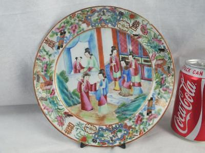 Fine 19Th C Chinese Porcelain Canton Famille Rose Figures Plate