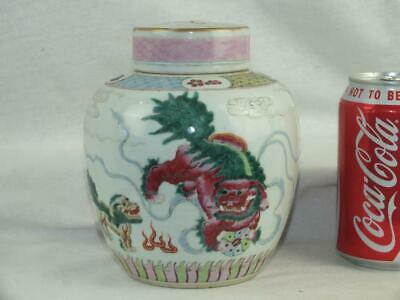 Good 19Th C Chinese Porcelain Famille Rose Buddhist Lion Dogs Jar & Cover