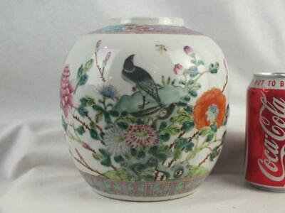 Large Antique Chinese Porcelain Famille Rose Magpie Bird Jar -  Marked