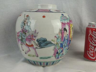 Antique Chinese Porcelain Famille Rose Figures Horse Jar -  Marked