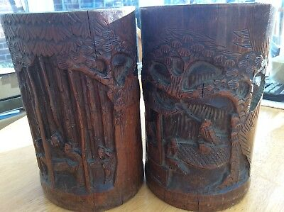 Bitong Chinese Carved Bamboo Antique Brush Pots Pair Of .