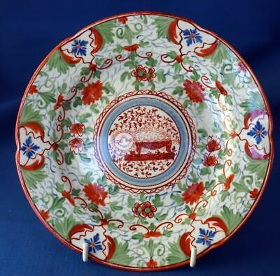 Antique Hand Painted Pottery Plate