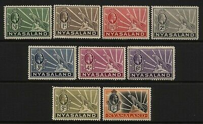 Nyasaland 1934 KGV Symbol Values Set Mounted Mint