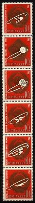 8262-RUSSIA 1963 SPACE FLIGHTS Strip **MNH