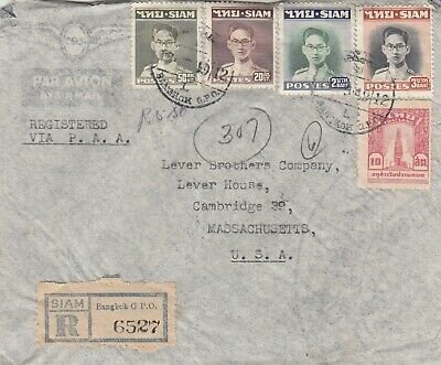 Thailand Airmail Registered Cover