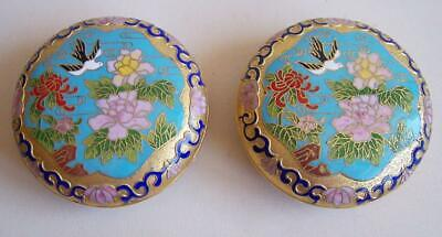 A Pair Of Cloisonne Lidded Bowls.