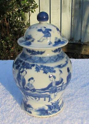 FINE ANTIQUE CHINESE 19thC KANGXI MARK B & W VASE JAR WITH COVER