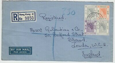 CHINA HONG KONG 1955 multi franked registered cover to LONDON
