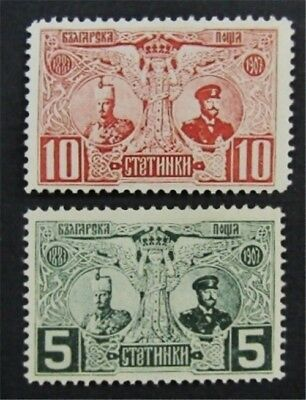 nystamps Bulgaria Stamp # 74.75 Mint OG H $40