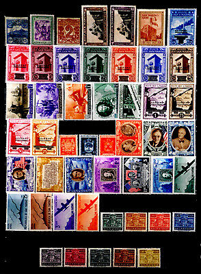 San Marino: Classic Era - 40's Mostly Unused Stamp Collection