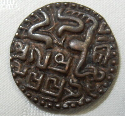 Ancient Indian Coin Rupee - Nawanagar State - Very Fine Specimen - India